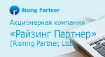 Акционерная компания «Райзинг Партнер» (Risinng Partner, Ltd.)